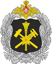 Military Topographic Directorate of the Russian General Staff, emblem