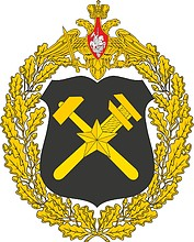 Russian Military Topographic Service, emblem