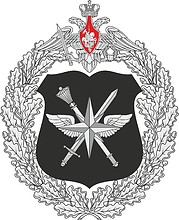 Transport Support Department of the Russian Ministry of Defense, emblem