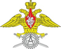 Russian Military Representatives of the Ministry of Defense, emblem
