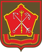 Russian Western military district, sleeve insignia