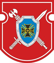 Russian Southern Military District Police, sleeve insignia
