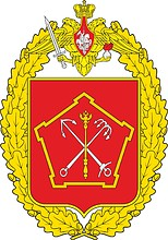 Russian Western military district, badge