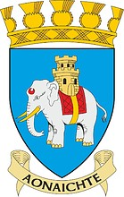 Dumbarton (former district in Scotland), coat of arms (1977)
