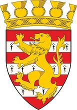 East Lothian (ehemaliges Kreis in Schottland), Wappen (1975)