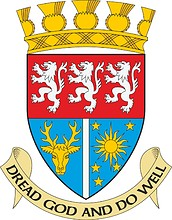 Ross and Cromarty (former district in Scotland), coat of arms (1975)