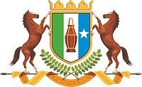 Puntland (Somalia), Wappen