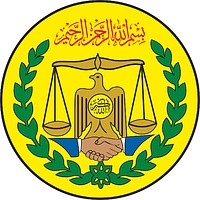 Somaliland (Somalia), Wappen
