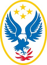 US Fire Administration, emblem