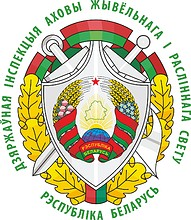 State inspection of protection of fauna and flora of the President of Belarus, emblem