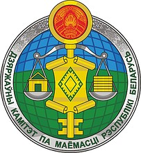 Belarus State Property Committee, emblem