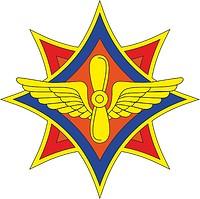 Векторный клипарт: Авиация МЧС Беларуси, эмблема