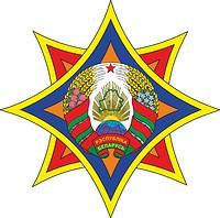 Векторный клипарт: Центральный аппарат МЧС Беларуси, эмблема