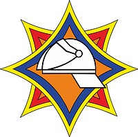 Belarus Ministry of Emergency Situations, emblem