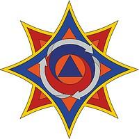 Векторный клипарт: Республиканский отряд специального назначения МЧС Беларуси, эмблема