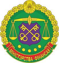 Belarus Finance Ministry, emblem