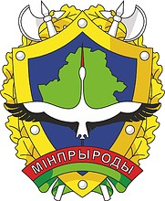 Belarus Ministry of Nature and Environmental Protection, emblem