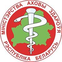 Belarus Ministry of Health, emblem
