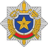 Vektor Cliparts: Weißrusslands Innenministerium, Emblem des Departementes für Finanzen und Logistik
