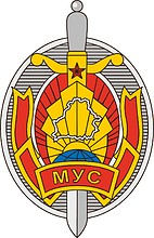 Belarus Ministry of Internal Affairs (MVD), emblem