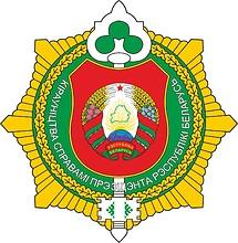 President`s Administrative Department of Belarus, emblem