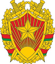 Vektor Cliparts: Weißrusslands Militär-Staatsanwaltschaft, Emblem