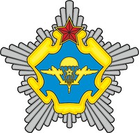 Belarus Special Operations Forces, emblem