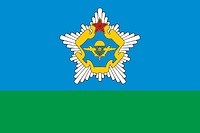 Belarus Special Operations Forces, flag