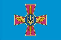 Ukrainische Luftstreitkräfte, Flagge