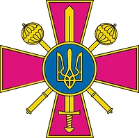 Ukrainian Ministry of Defence, emblem