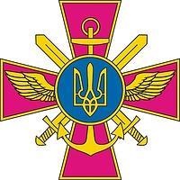 Ukrainischer Generalstab, Emblem