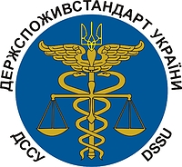 Ukrainian State Committee for Technical Regulation and Consumer Policy (DSSU), emblem