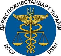 Ukrainisches Staatskomitee für technische Regulierung und Verbraucherpolitik, Emblem