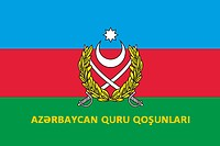 Azerbaijan Land Forces, flag
