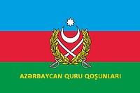 Azerbaiyán Heer, Flagge