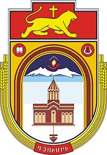 Gyumri (Armenia), coat of arms