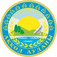 Akkol rayon (Akmola oblast), coat of arms