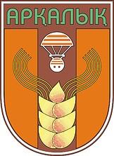 Arkalyk (Oblast Kostanai), ehemaliges Wappen