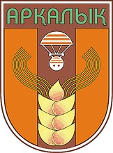 Arkalyk (Kostanay oblast), coat of arms