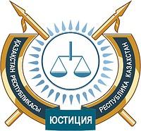 Justizministerium der Republik Kasachstan, Emblem