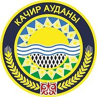 Katschy (Kreis im Oblast Pawlodar), Wappen