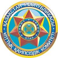Kazakhstan National Security Committee (NSC), emblem