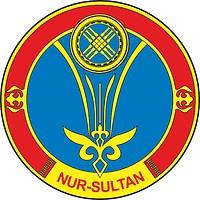 Nur-Sultan (Kazakhstan), coat of arms