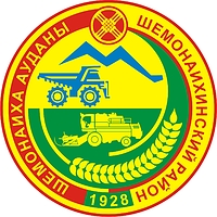 Shemonaikha rayon (East Kazakhstan), coat of arms