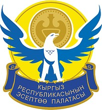 Kyrgyzstan Accounts Chamber, emblem