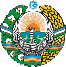 Karakalpakstan, coat of arms