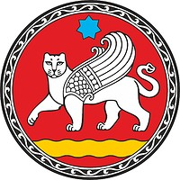 Samarkand (Usbekistan), Wappen