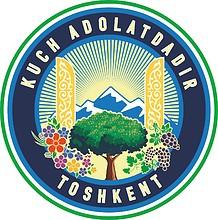 Taschkent (Usbekistan), Wappen (2019)