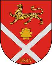 Beslan (North Ossetia), coat of arms