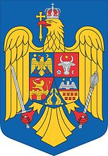 Romania, coat of arms (2016)